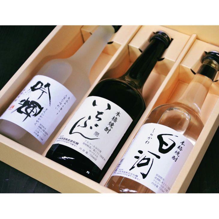味わいの違う3種の焼酎つめ合わせ ふるさと納税 千駒 720ml×3 酒蔵のこだわり焼酎セット 定価 日本全国 送料無料