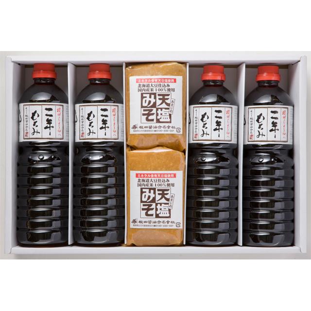 【ふるさと納税】天塩味噌と二年もろみ醤油の詰合せ