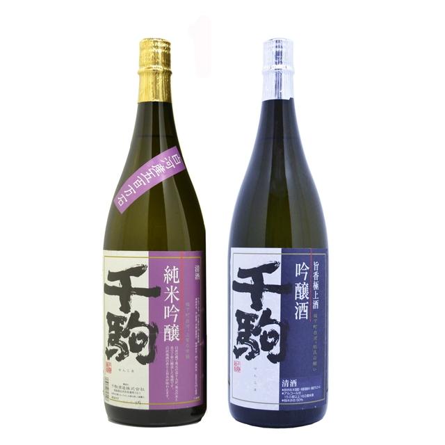 【ふるさと納税】千駒 白河産五百万石純米吟醸・吟醸酒 1.8L×2