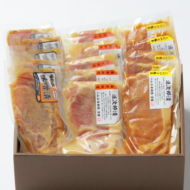 【ふるさと納税】ハム工房都路豚ステーキ詰合せ