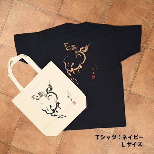 【ふるさと納税】野馬追Tシャツ(ネイビー・Lサイズ)&バッグセット【09006】
