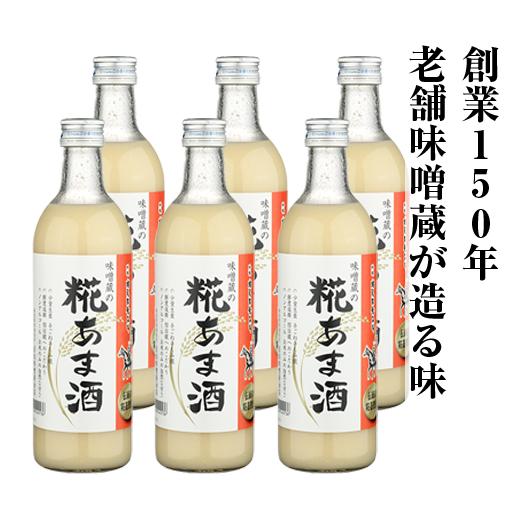 【ふるさと納税】南相馬・若松味噌醤油店の味噌蔵の糀あま酒500ml×6本セット【03002】