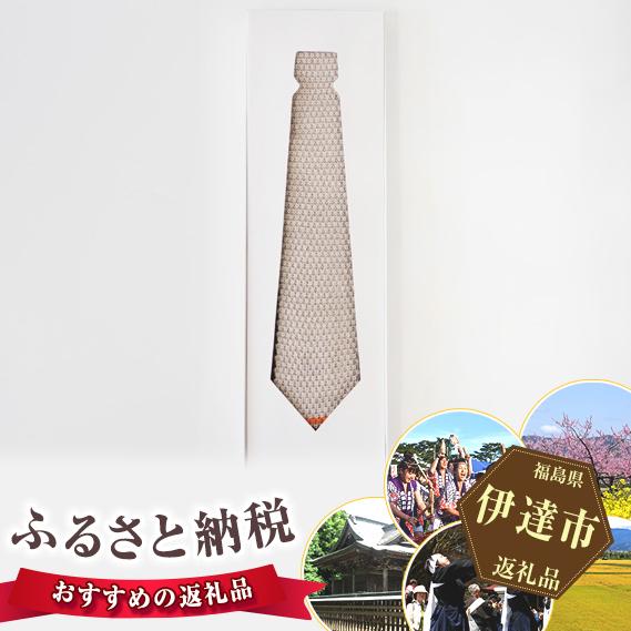 【ふるさと納税】No.035 ネクタイ(ニット)ベージュ 無地