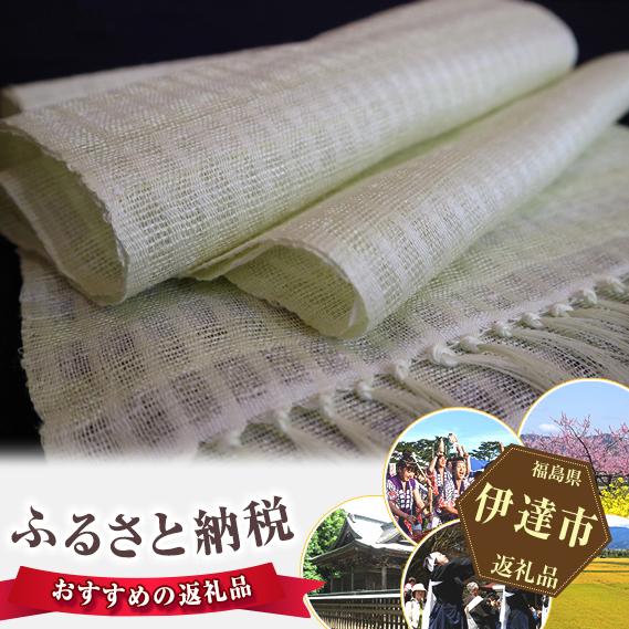 【ふるさと納税】No.074 天蚕とふい絹のコラボショール