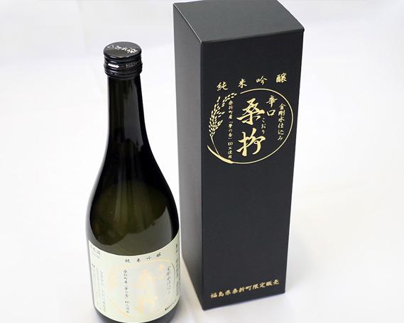【ふるさと納税】No.050 純米吟醸「辛口桑折」4合瓶(720ml)2瓶 / お酒 日本酒 夢の香 福島県 特産品