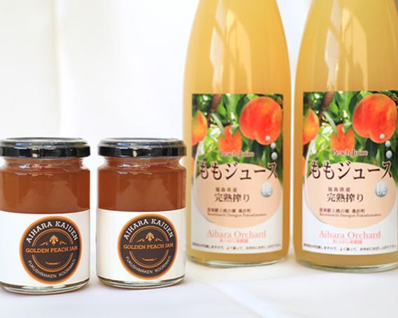 【ふるさと納税】No.051 桃ジュースと桃ジャムのセット