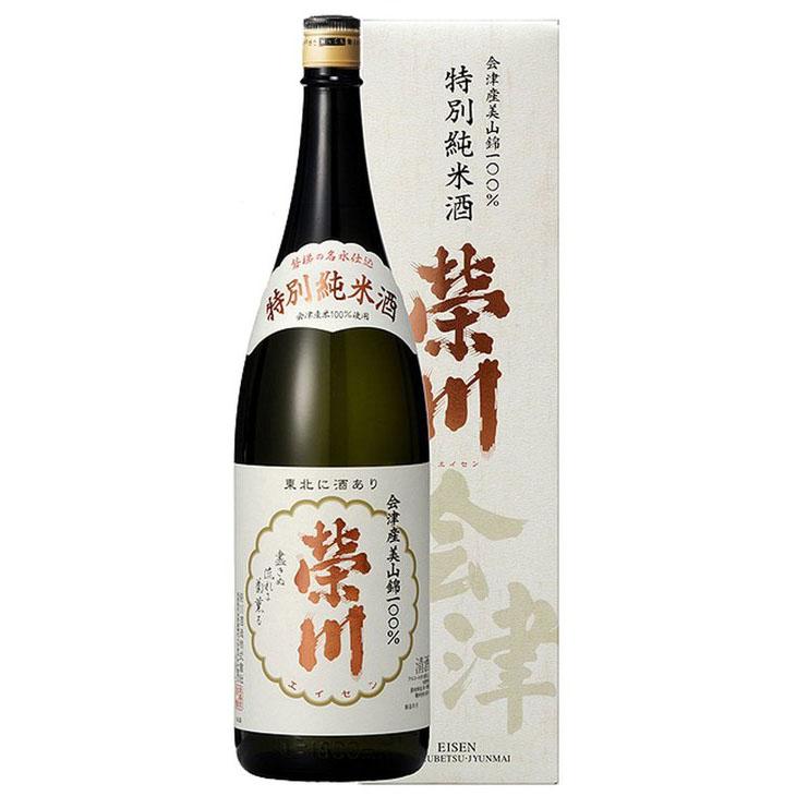 【ふるさと納税】榮川 特別純米酒