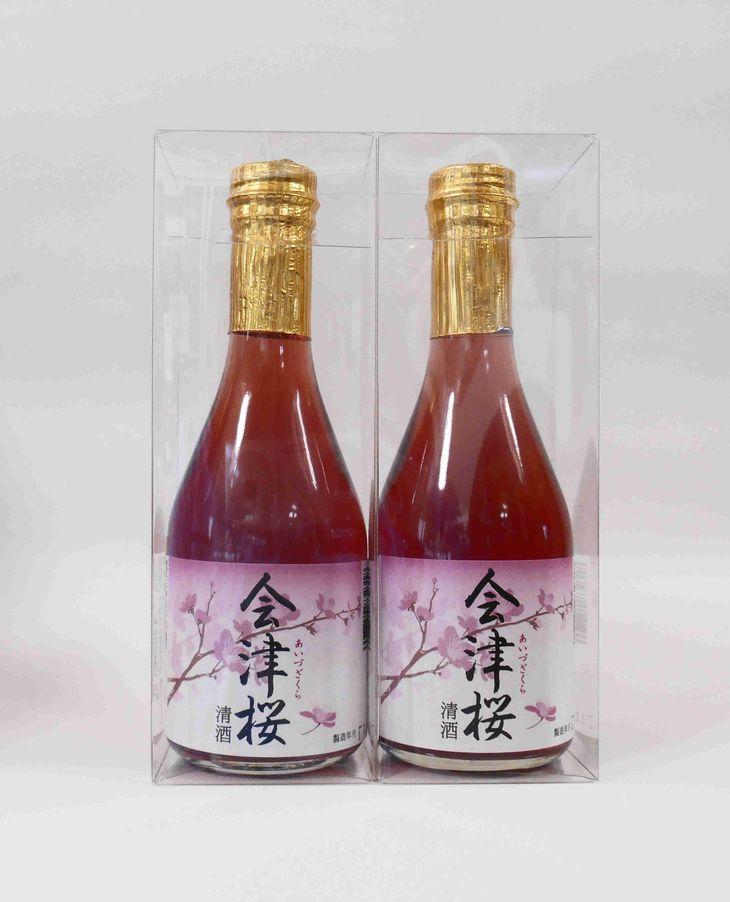 【ふるさと納税】赤い酒 会津桜<2本セット>