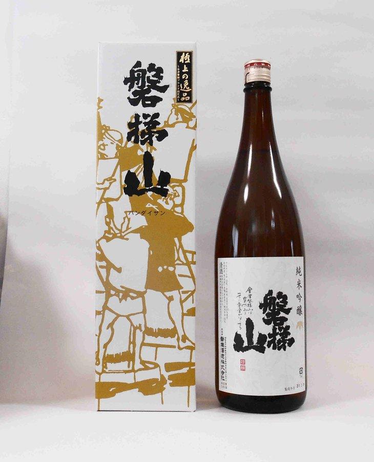 【ふるさと納税】磐梯山 一升壜 純米吟醸