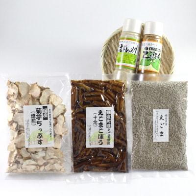 棚倉町で栽培した えごま 菊芋 開催中 を原料に使用しています 5品のセットでお楽しみ下さい 棚倉町 1017733 お試し5点セット ふるさと納税 超定番