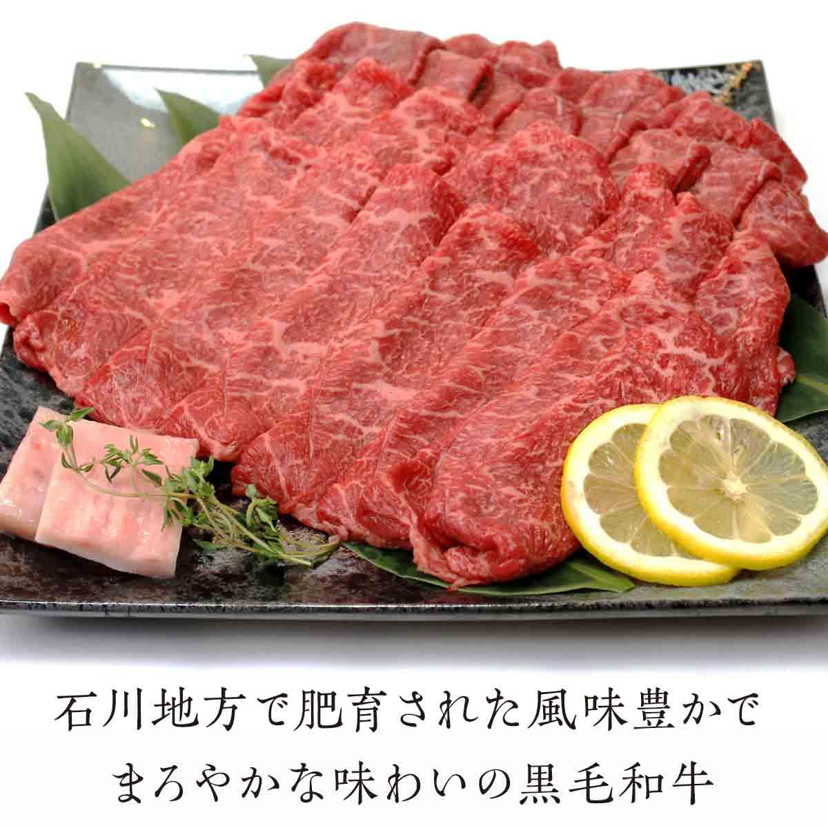 【ふるさと納税】 FT18-039 「いしかわ牛」または「福島牛」 モモ肉すき焼き用 400g×2