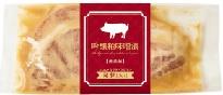 【ふるさと納税】D-11 国産豚の吟醸粕味噌漬け・バジル味噌漬け(各5袋)