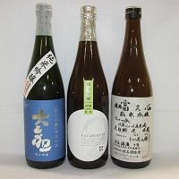 【ふるさと納税】D-1 日立の地酒「純米吟醸」飲み比べセット
