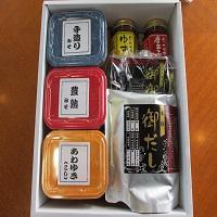 【ふるさと納税】D-3 日立市産 特選味噌セット