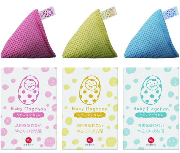 【ふるさと納税】BH02_マグネシウムで洗濯!ベビーマグちゃん(3色セット) 洗剤/洗濯剤/日用品