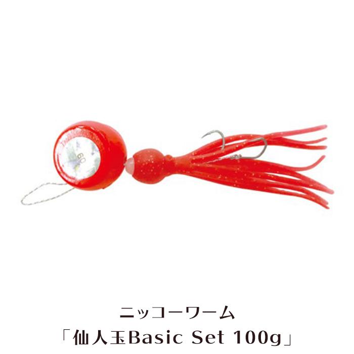 【ふるさと納税】56-2オフショアセット4種【ニッコーワーム】(疑似餌・ルアー)