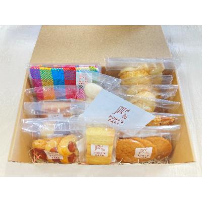 真心こめて手作りした人気のクッキーと世界に一つだけのさをり織り小物の詰め合わせです。 【ふるさと納税】手作りクッキー13種とさをり織り小物の詰め合わせ【1243835】