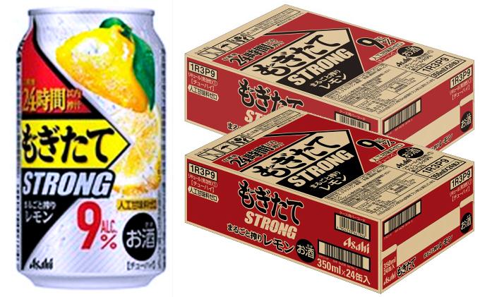 【ふるさと納税】アサヒ もぎたてレモンサワー350ml×48本 【お酒・缶チューハイ】