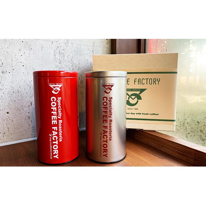 【ふるさと納税】缶入りコーヒー2種類 【豆】 【豆】