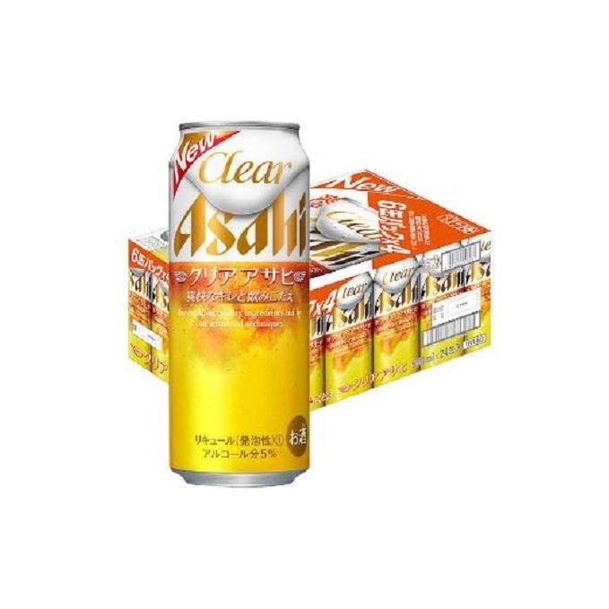 【ふるさと納税】アサヒ クリアアサヒ 500ml×24本(1ケース) 【お酒・ビール】