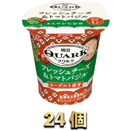 茨城県守谷市 ふるさと納税 明治QUARK フレッシュチーズトマトバジル 24個 トマトバジル 乳製品 フレッシュチーズ チーズ 加工食品 奉呈 商い