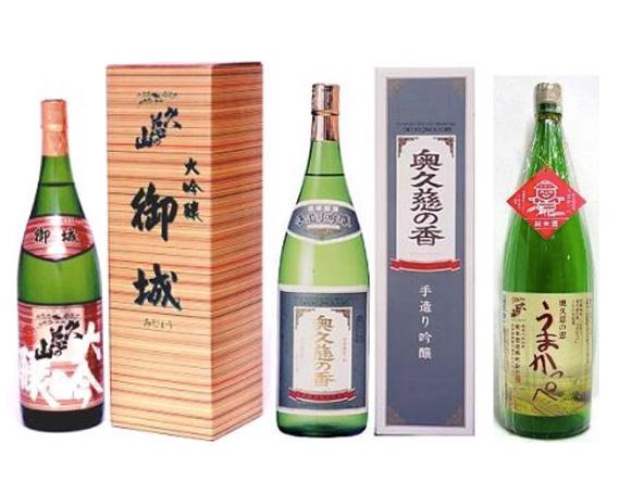 【ふるさと納税】No.005 久慈の山大吟醸・吟醸・純米奥久慈地酒セット
