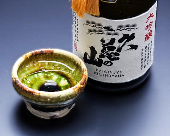 【ふるさと納税】No.006 大吟醸久慈の山(金賞受賞酒) / 日本酒 大吟醸酒