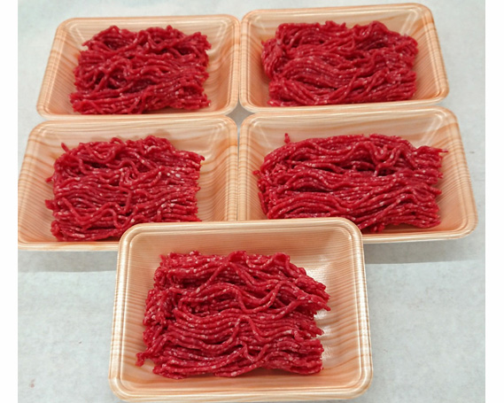 【ふるさと納税】No.096 瑞穂牛挽肉セット 約1kg / 牛肉 ひき肉 ブランド牛