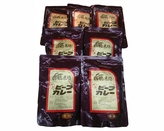 【ふるさと納税】No.098 瑞穂牛カレーセット / 牛肉 ビーフカレー レトルト ブランド牛