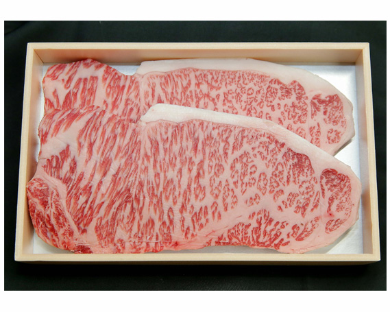 【ふるさと納税】No.101 瑞穂農場で育てた常陸牛ロースステーキセット 約450g / 牛肉 霜降り ブランド牛 A4 A5