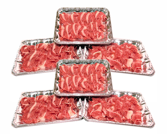 【ふるさと納税】No.107 瑞穂農場で育てた常陸牛切り落とし 約1.2kg / 牛肉 ブランド牛 セット