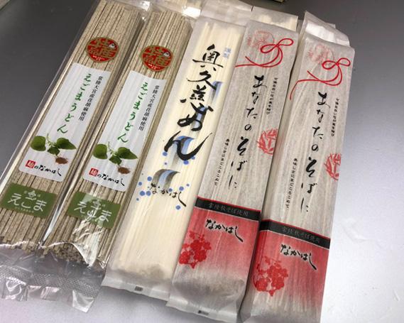【ふるさと納税】No.142 乾麺ご当地うどん 3種セット(小) / 乾麺 そば 詰合せ 名物