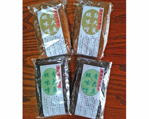 【ふるさと納税】No.144 手造り熟成極糀味噌 青大豆&白大豆セットA / みそ 生味噌 豆味噌 無添加 名物