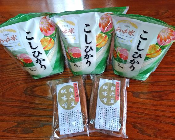【ふるさと納税】No.174 常陸大宮市産のお米と手造り味噌セット