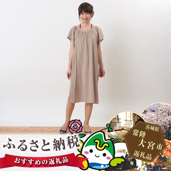 【ふるさと納税】No.206 【春夏】赤ちゃんに優しい授乳服セット(L)