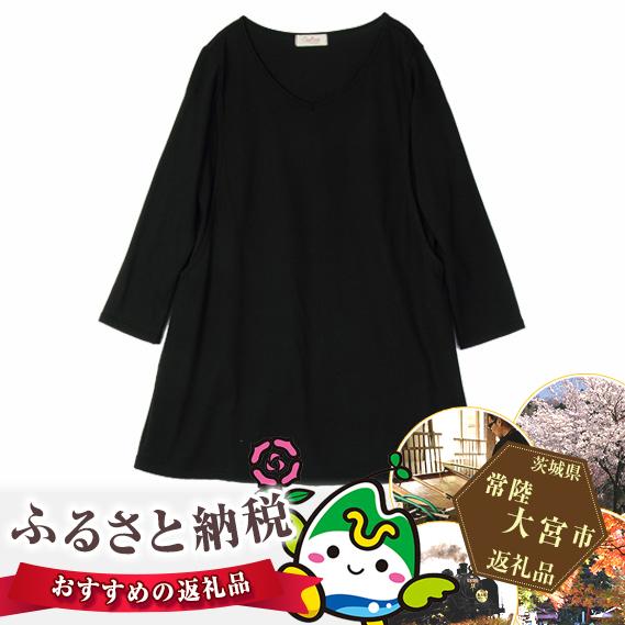 【ふるさと納税】No.207 【秋冬】赤ちゃんに優しい授乳服セット(服M/ブラM)