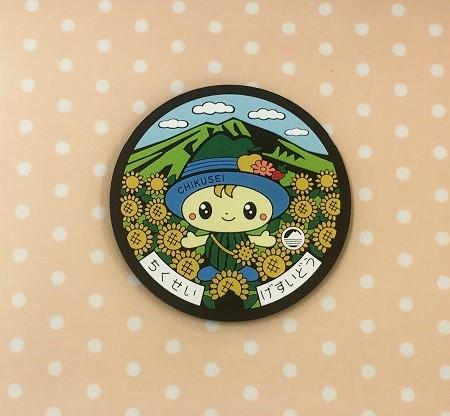 【ふるさと納税】筑西市オリジナルラバーコースター(5枚セット)