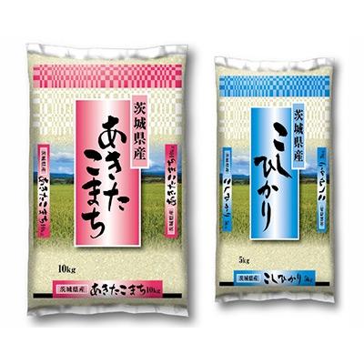 【ふるさと納税】【元年産】稲敷産食べ比べセット15kg(あきたこまち10kg+コシヒカリ5kg)【1079013】