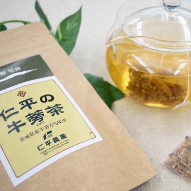 【ふるさと納税】仁平のごぼう茶 10包入り×3袋