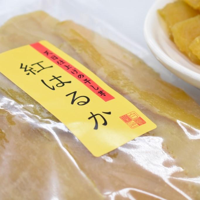 【ふるさと納税】No.527 紅はるか 干いも(120g×7袋) さつまいも 紅はるか 人気 ほしいも かりんとうに 天ぷらに 天然甘味 送料無料