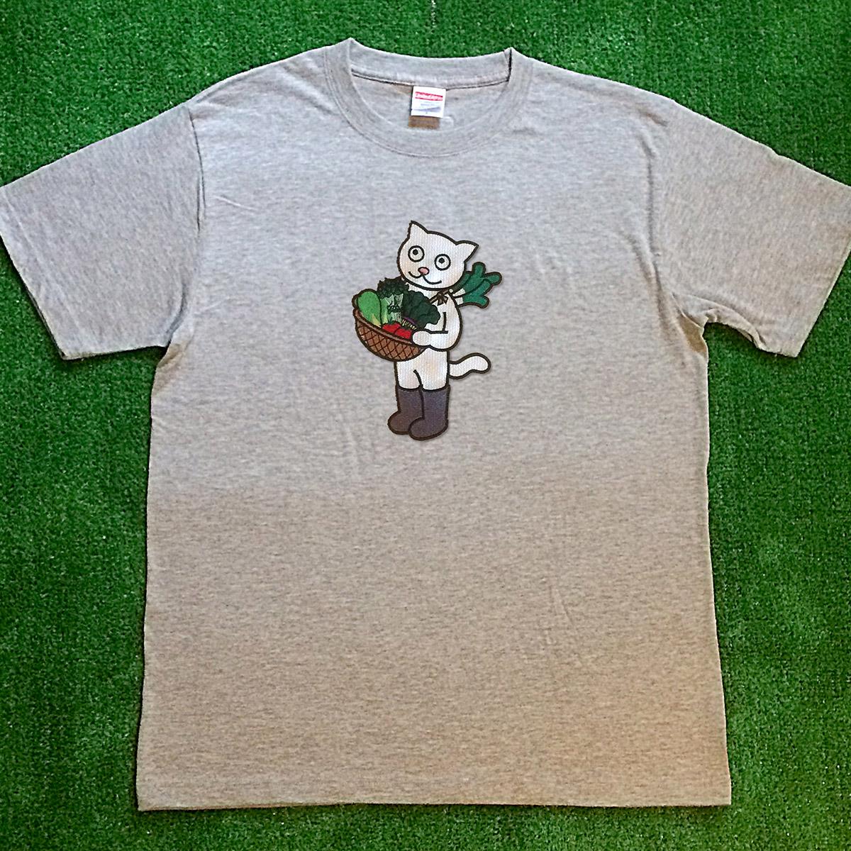 【ふるさと納税】野菜たっぷりTシャツ