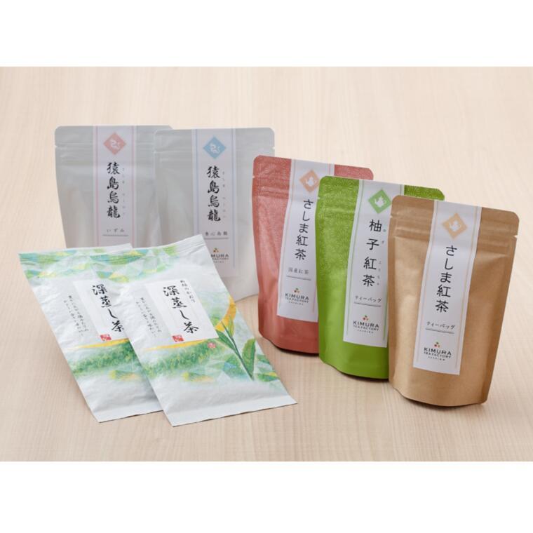 【ふるさと納税】境町産さしま茶で作った煎茶・紅茶・烏龍の飲み比べセット