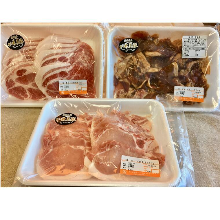 【ふるさと納税】茨城県産豚肉「いち美豚」焼肉セット1.5kg(500g×3パック)豚ロース 豚肩ロース 豚こま切れ 小分け 冷凍