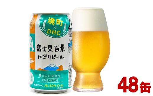 賞味 ビール 期限 の ビールの賞味期限はどれくらい?賞味期限が切れたビールは飲めるの?|