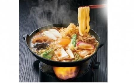 【ふるさと納税】ばんどう太郎 味噌煮込みうどん 5人前