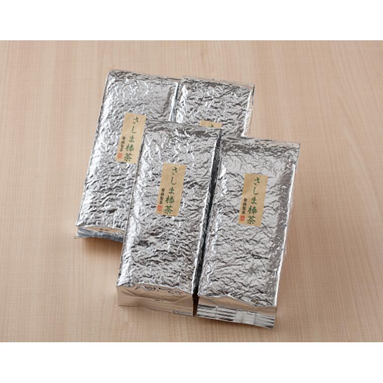 【ふるさと納税】お茶農家の愛情たっぷり徳用「さしま棒茶」2kgセット(500g×4個)