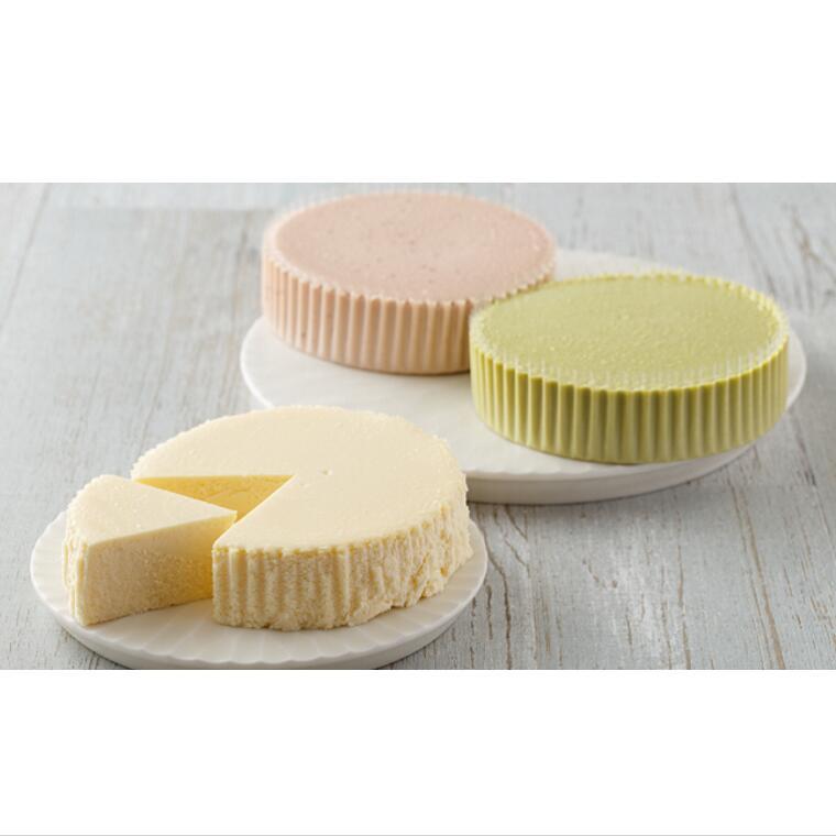 【ふるさと納税】しっとり濃厚チーズケーキ3缶セット(260g×3種) 食べ比べ