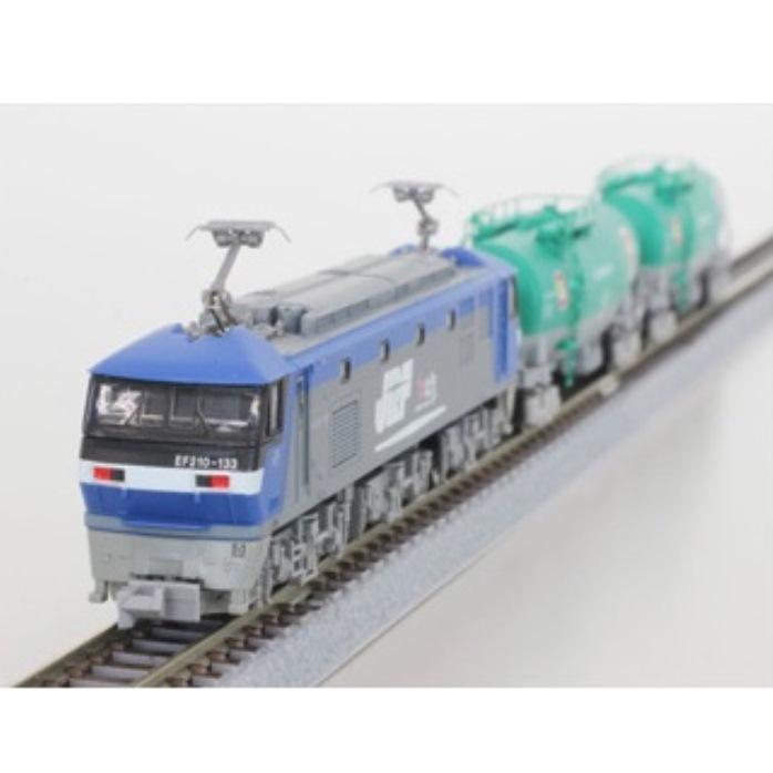 【ふるさと納税】EF210桃太郎&タンク車 貨物列車走行セット