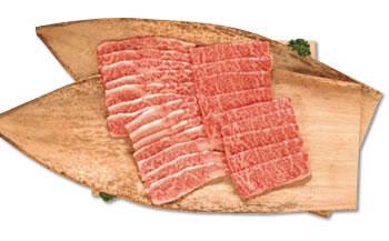 【ふるさと納税】肉 前日光和牛焼肉用