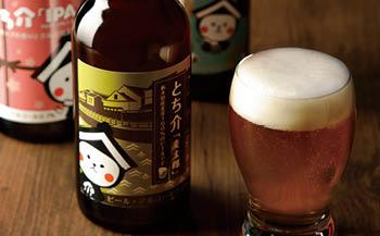 【ふるさと納税】地ビール 人気のゆるキャラとち介ラベル地ビール6本セット